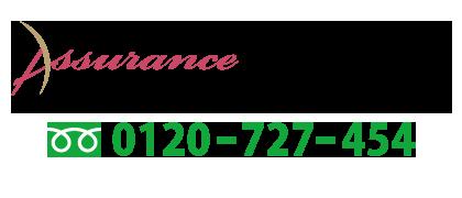 フリーダイアル:0120-727-454